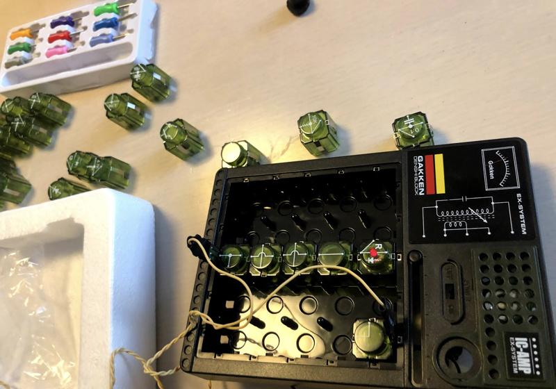 令和のラジオおじさんからのお年玉は「電子ブロック」