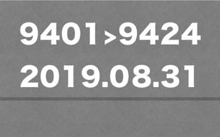 9401»9424の一覧