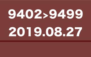 「9402»9499」から選ぶ、マイセレクト