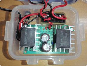ハンディ機のための可変式DCコンバーター