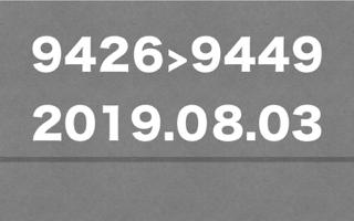 9426»9449の一覧