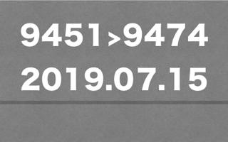 9451»9474の一覧