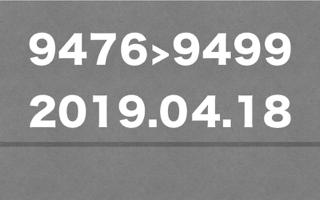 9476»9499の一覧