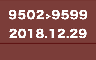 「9502»9599」から選ぶ、マイセレクト