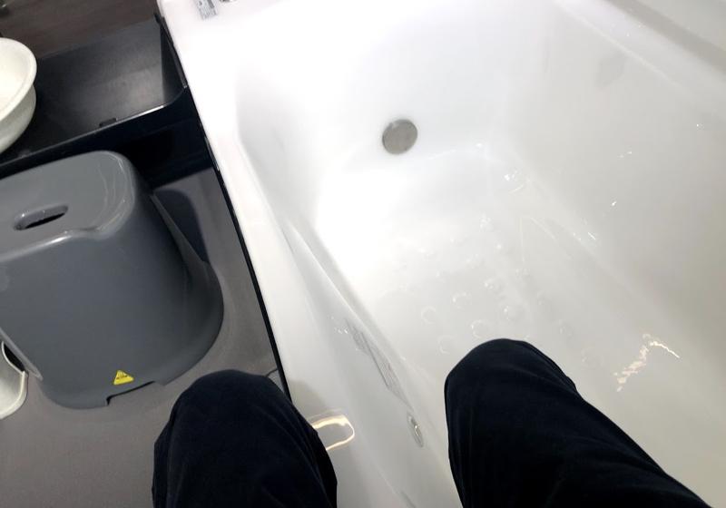 いったん浴槽のヘリに腰掛けてから、浴槽に入りたい