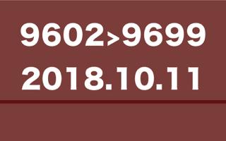 「9602»9699」から選ぶ、マイセレクト