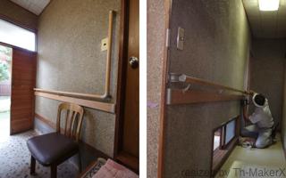 「途切れない手すり」玄関室は手すりと椅子をセットで