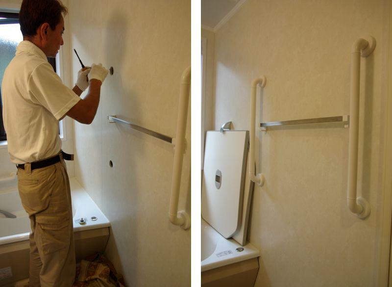 ユニットバスの後付け手すりは、壁の材質で選び分け