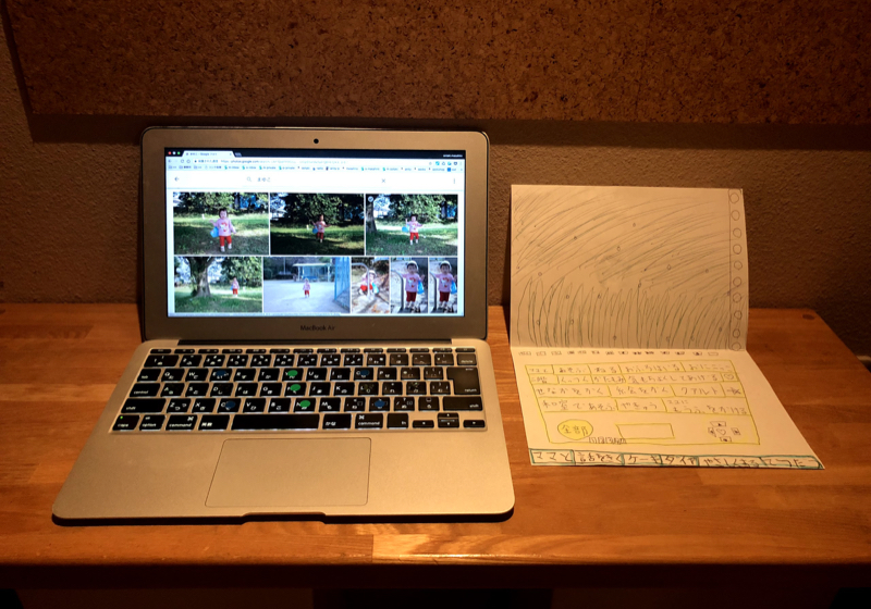 MacBook Airと、MacBook Paper