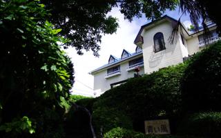 初めてのユースホステル「青い風ガーデンユースホステル」