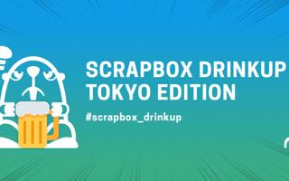 『書き心地』と『安心感』こそ「Scrapbox」の良さ