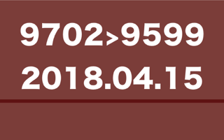 「9702»9799」から選ぶ、マイセレクト