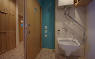 使いやすい「汚物流し」がある居心地のよいトイレ