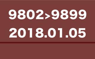 「9802»9899」から選ぶ、マイセレクト