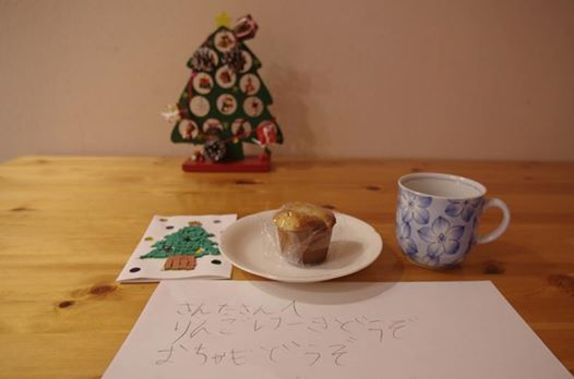 サンタさんからの「プレゼント」、子どもと大人は少し違う