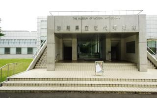 群馬県立近代美術館 2014-2