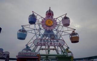 もうすぐ50歳になる、関東唯一の屋上観覧車(丸広川越店)