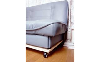 家具(3)- 便利な移動できるソファ